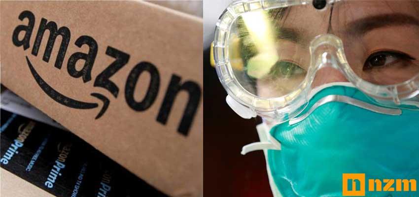 coronavirus amazon protege tu cuenta de amazon
